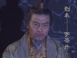"""张志诚:当代企业家可从三国演义学习的""""十戒"""""""
