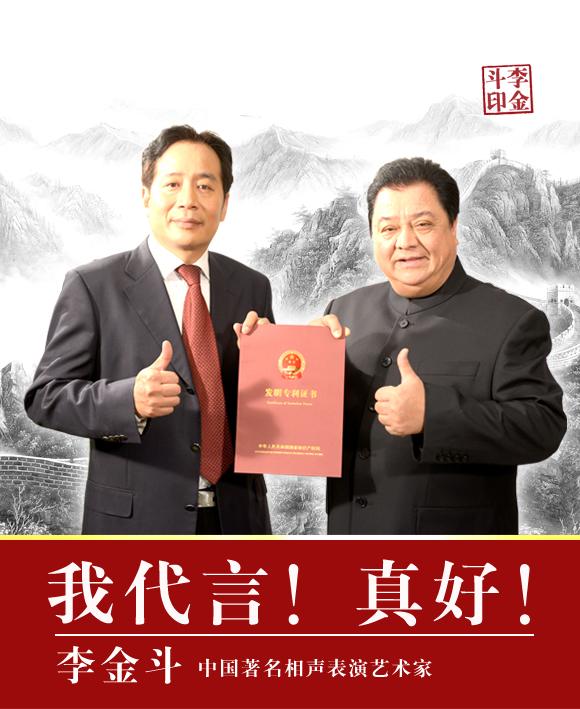 """2015""""酵素灸""""将在深圳、广东与顾客见面"""