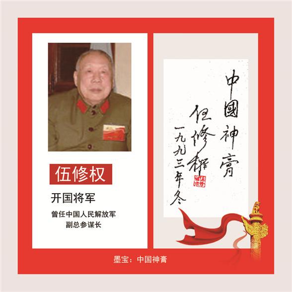 《军旅出来的膏药王――(连载13)》即将出版