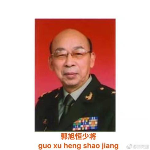 (编号33)善拍预览・原总后政治部主任郭旭恒少将墨宝藏品