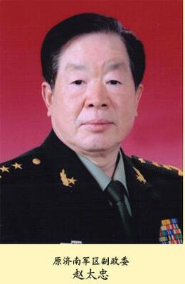 (编号24)善拍预览・原济南军区副政委赵太忠中将墨宝藏品