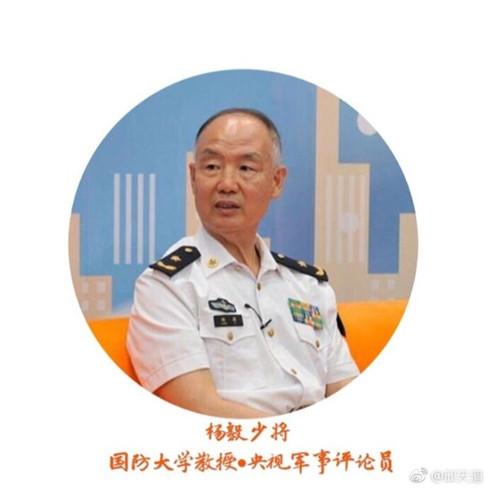 (编号42)善拍预览・国防大学教授杨毅海军少将墨宝藏品