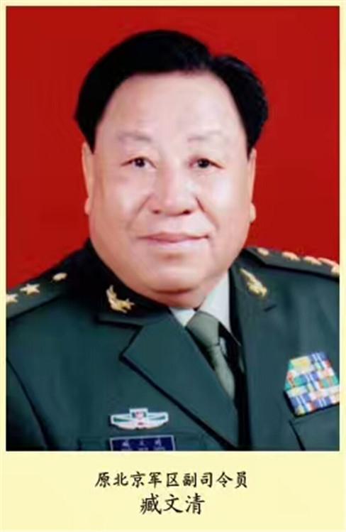 (编号28)善拍预览・原北京军区副司令员臧文清中将墨宝藏品