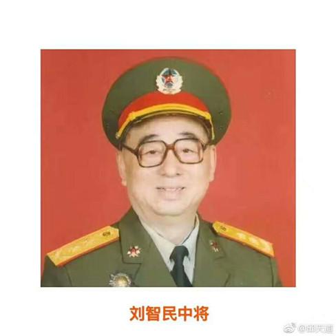 (编号35)善拍预览・原广州军区后勤部政治委员刘智民中将墨宝藏品