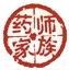 东方净琉璃世界药师坛城加持药师家族(属鼠专用)